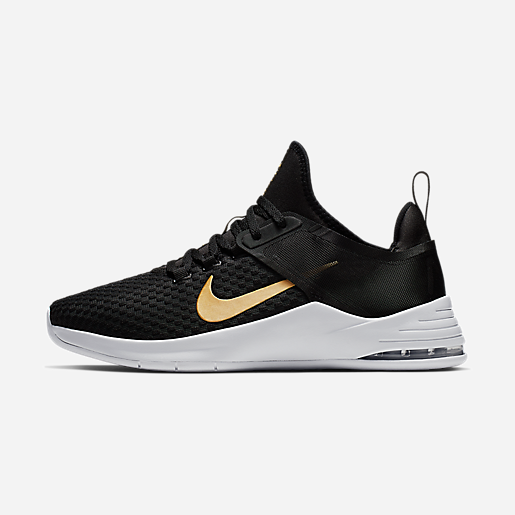 Chaussures de training femme Air Max Bella TR 2 NIKE